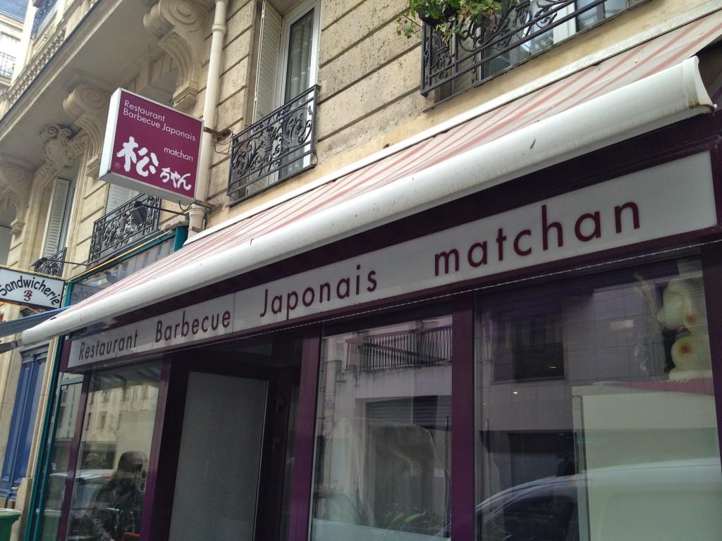 restaurant-matchan