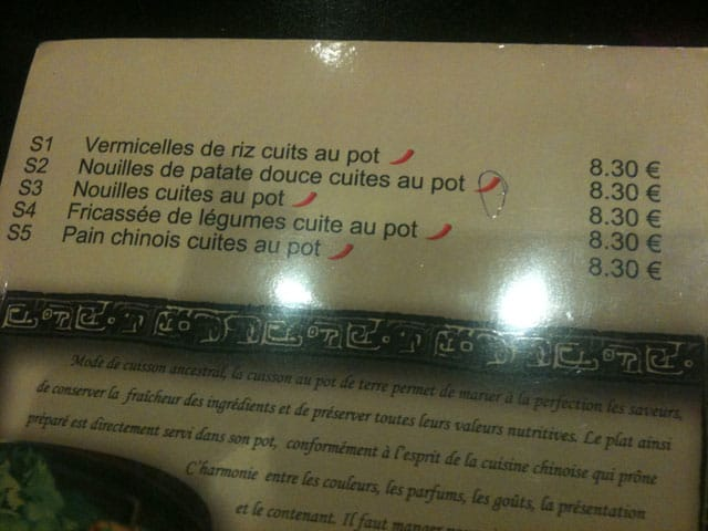 menu3-taverne-zhao