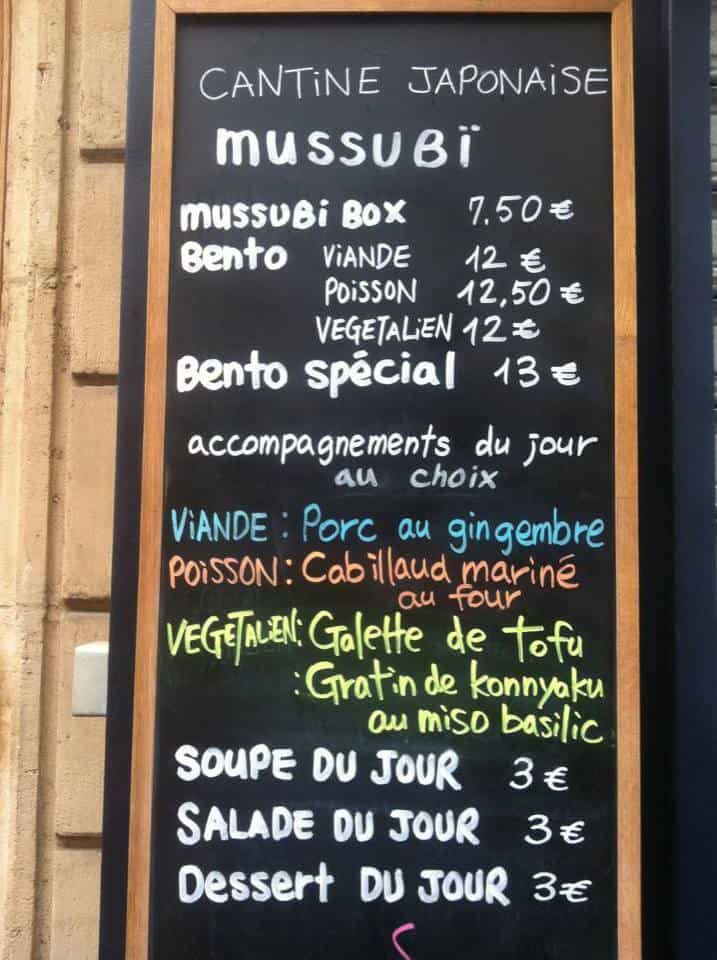 mussubi-cantine-japonaise-bento-rue-hauteville