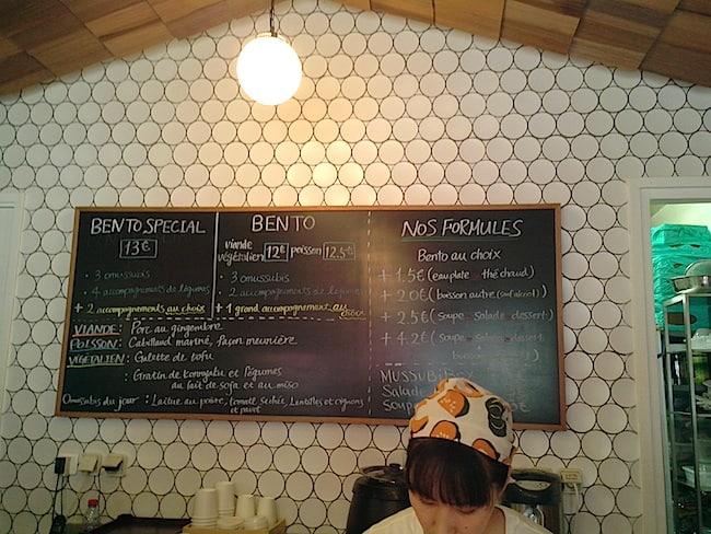 mussubi-cantine-japonaise-rue-hauteville