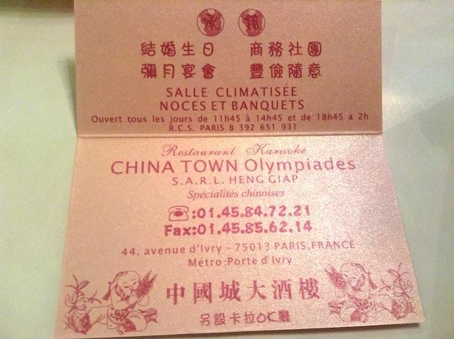 chinatown-restaurant-chinois-paris-13eme