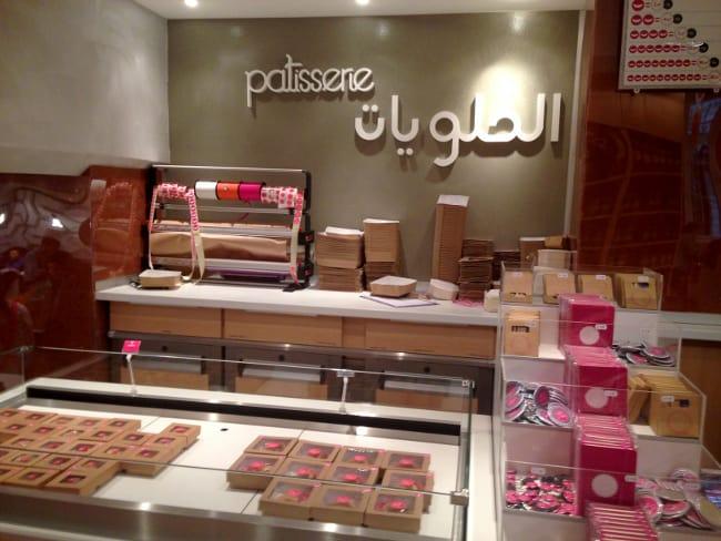 fine-lalla-fast-food-patisserie-marocaine
