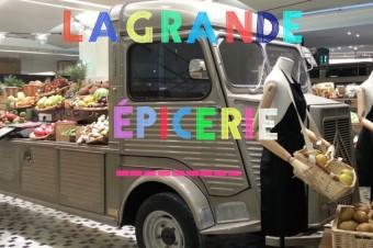 La Grande épicerie de Paris s'est payée un lifting !