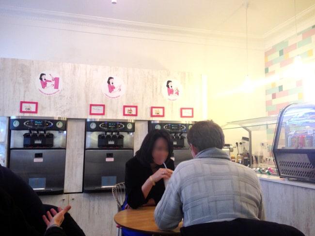 rosa-kiwi-yaourt-glace