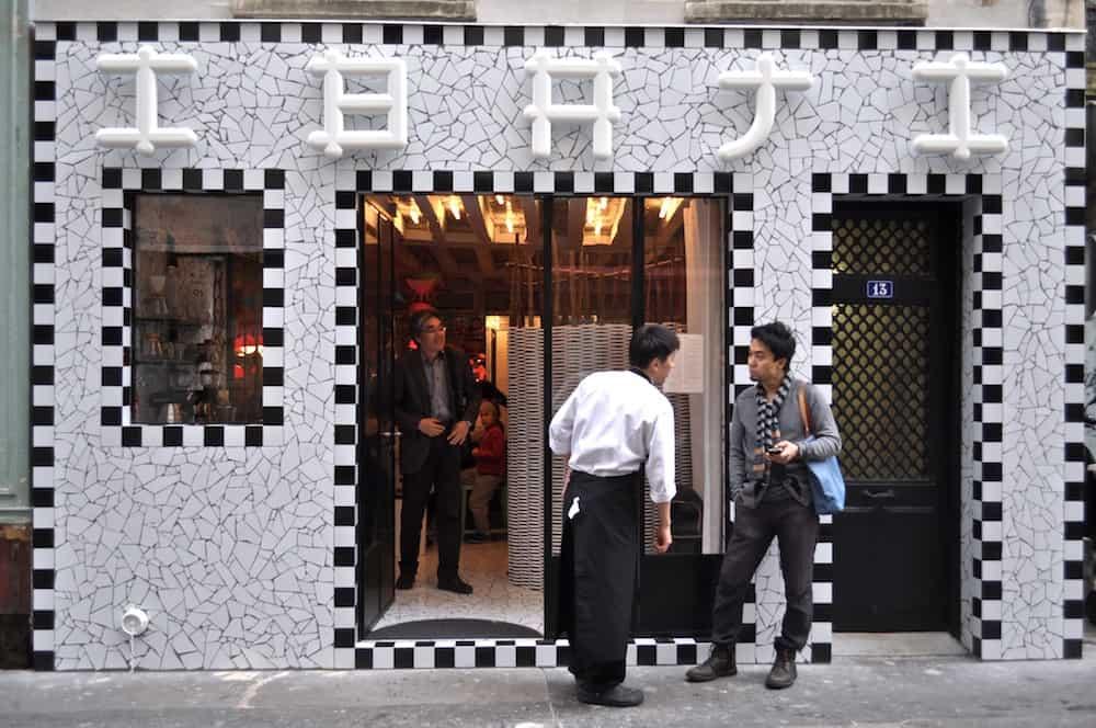 restaurant-ibaji