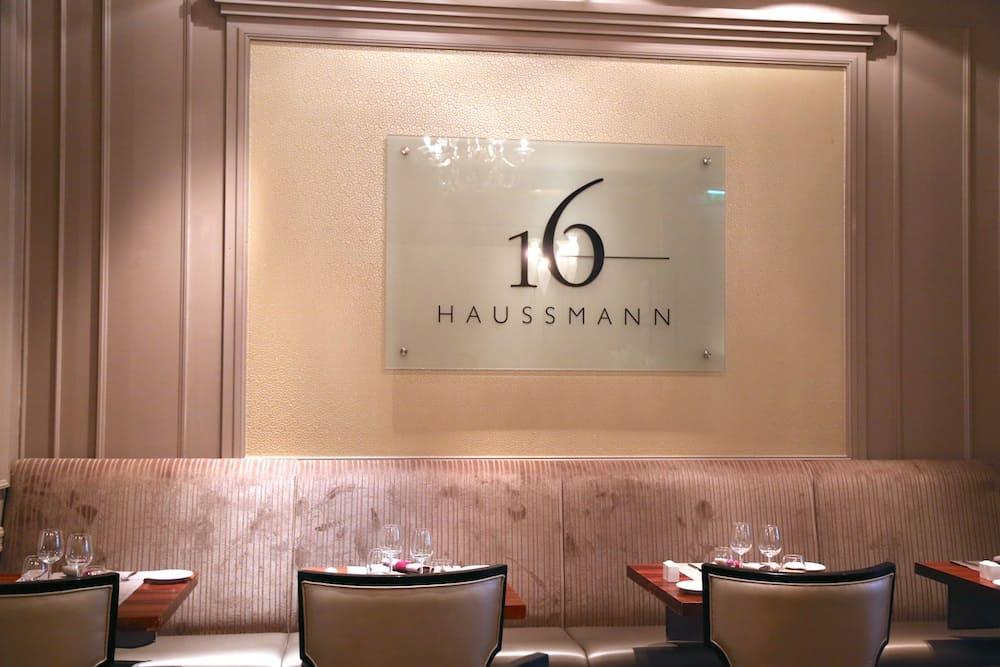 le-16-haussmann-restaurant-paris