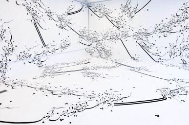 Expo Lettres Ouvertes : De la calligraphie au Street Art à l'Institut des Cultures d'Islam