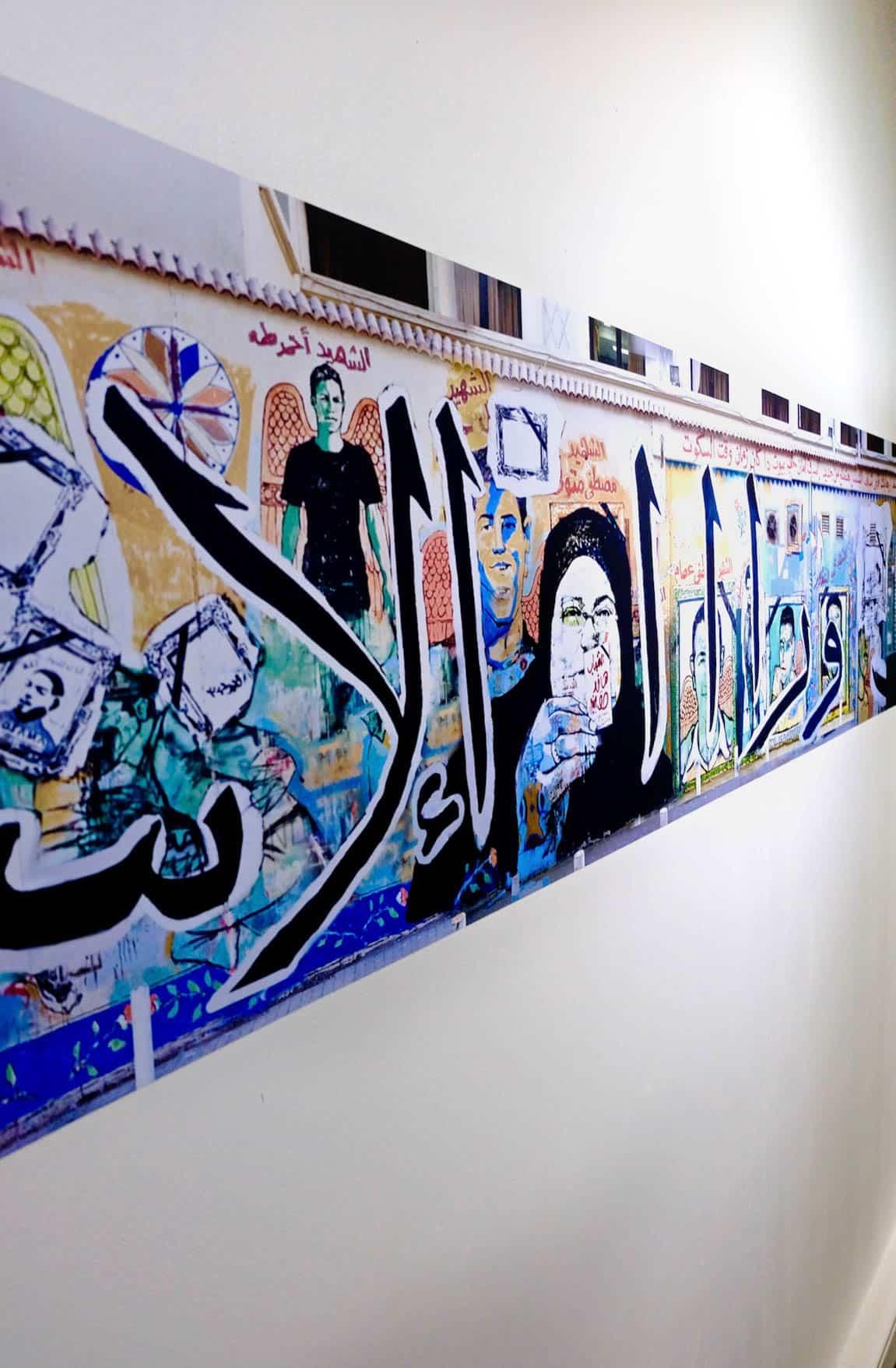 Expo lettres ouvertes de la calligraphie au street art l 39 institut des cultures d 39 islam - Expo street art paris ...