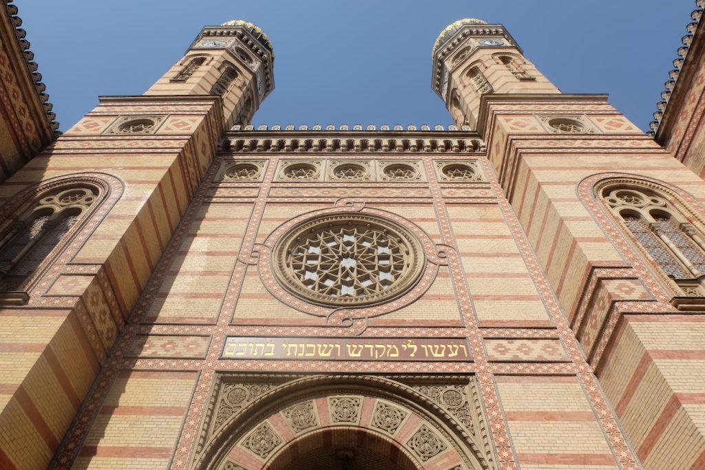 grande-synagogue-budapest-visiter
