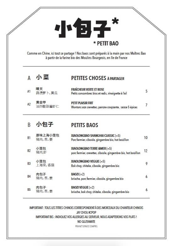 petit-bao-menu-rue-saint-denis