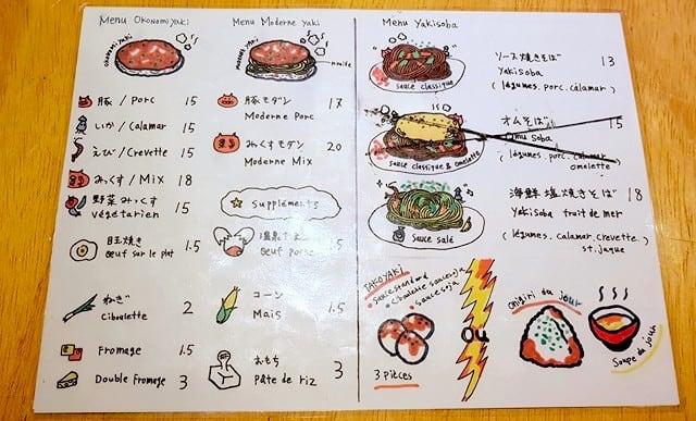 menu-happa-tei