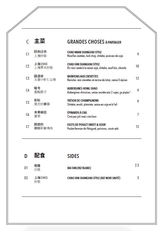 menu-petit-bao