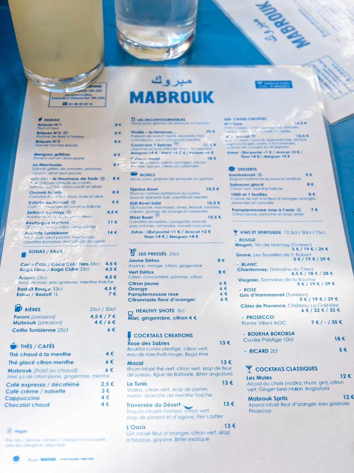 mabrouk-restaurant-tunisien-paris-3e